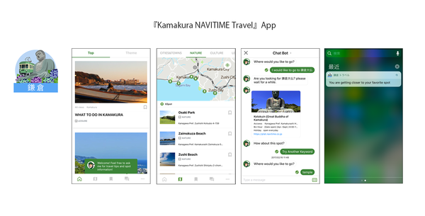 en_kamakura NAVITIME Travel.png