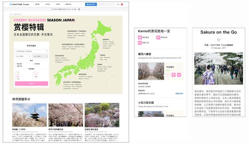 サービスイメージ画像(簡体字).png