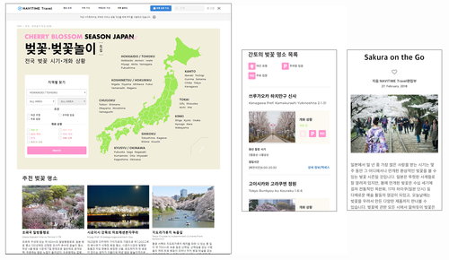 2028サービスイメージ画像(韓国語).png