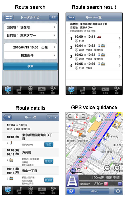 20100414_iPhone_renewal.jpg