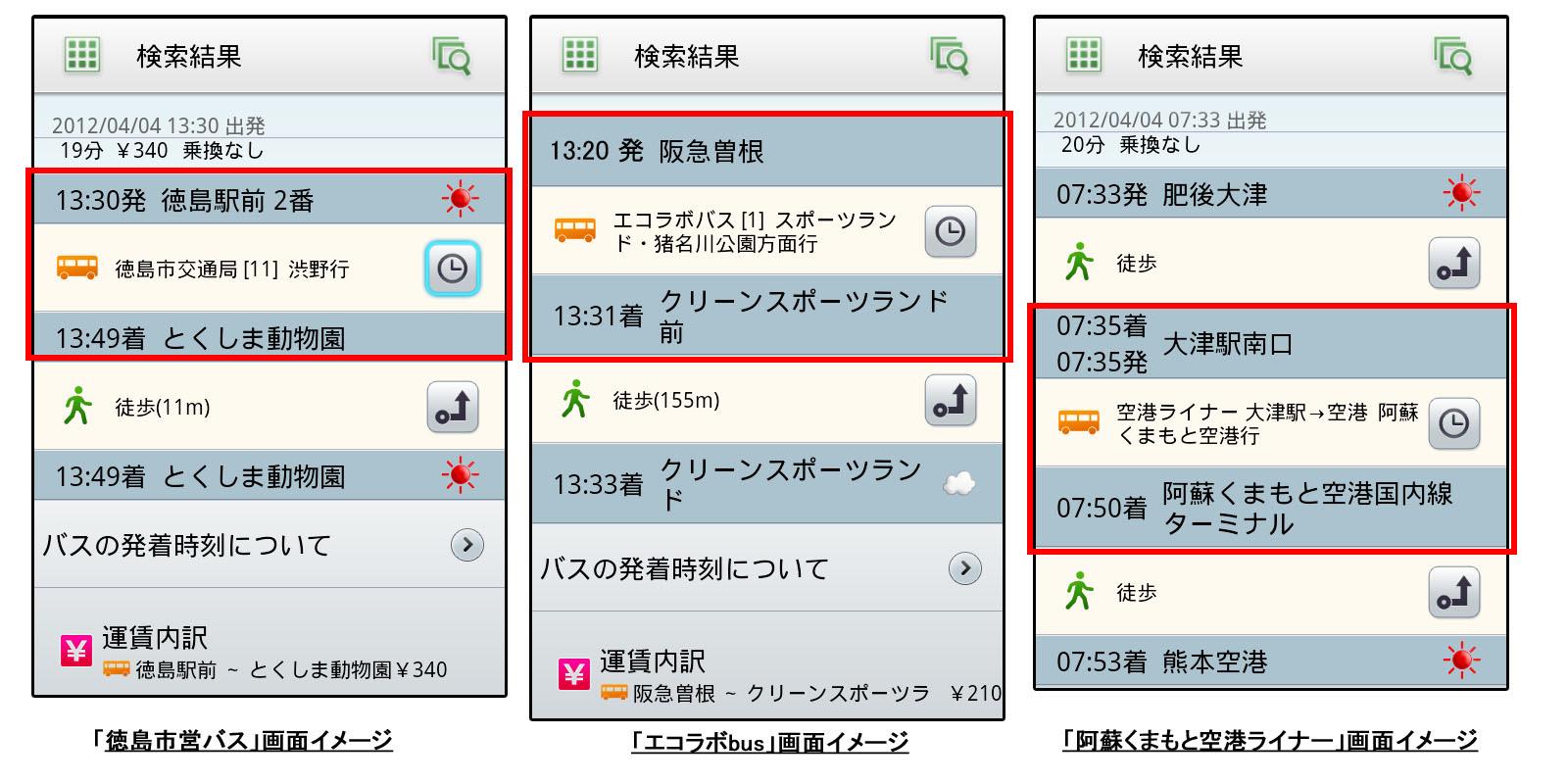 プレスリリース掲載用_edited-2.jpg