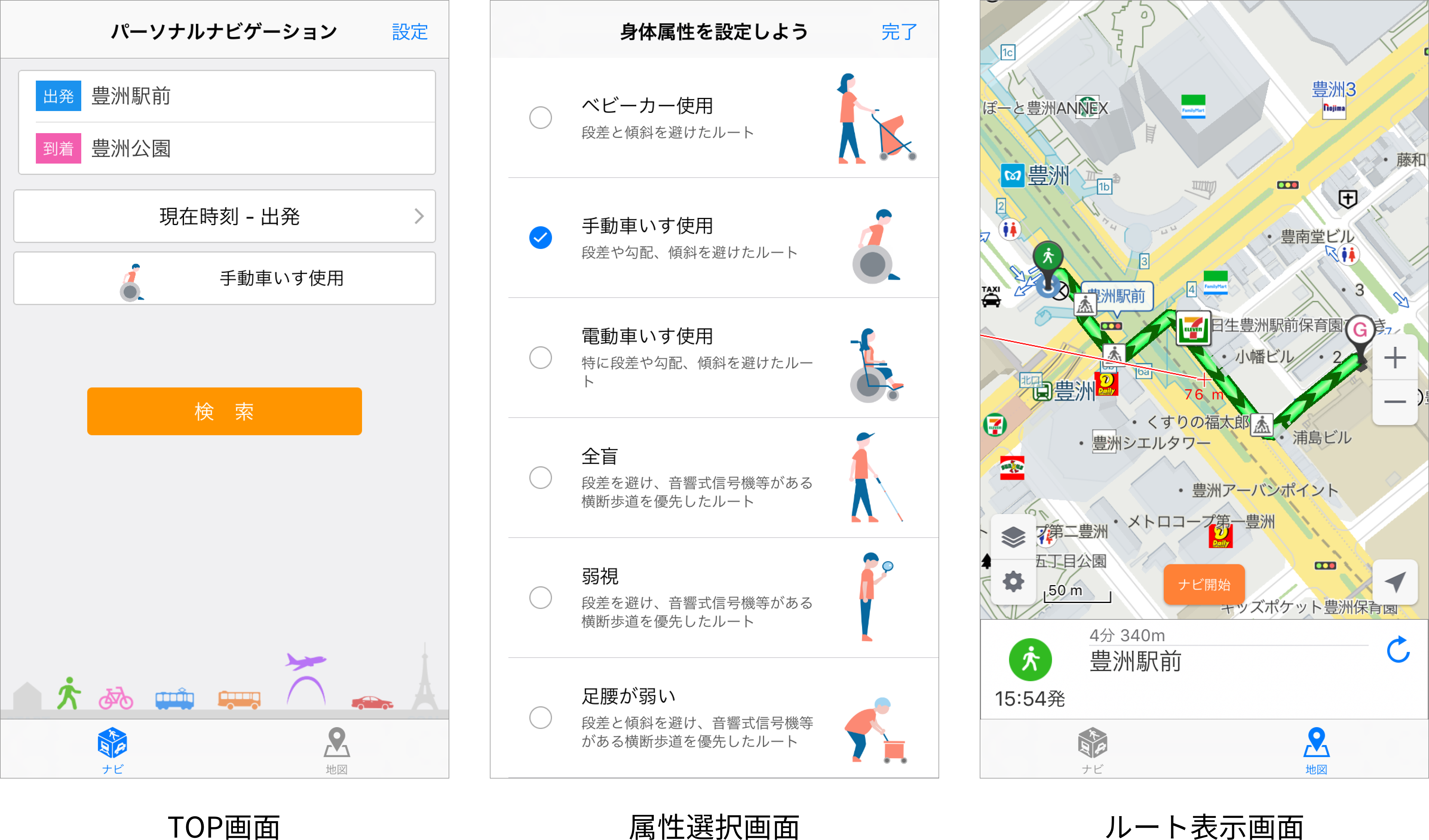 http://corporate.navitime.co.jp/topics/01.png