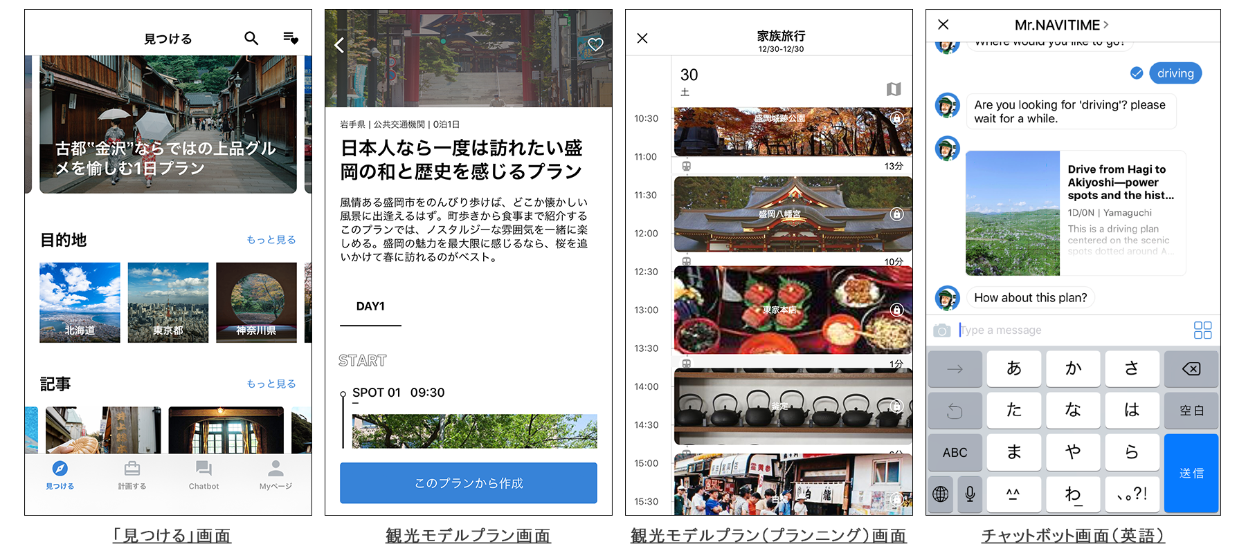 http://corporate.navitime.co.jp/topics/094c602a801064c5622502992f9562f7aa90d487.png