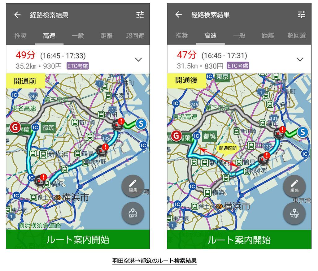 http://corporate.navitime.co.jp/topics/278103a6e206d7be09baaec5b610b41a43834e47.jpg