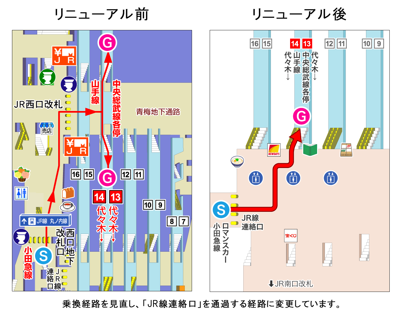 http://corporate.navitime.co.jp/topics/27bc5508dcf505c35b11fa0f9c207061ce2b7bf7.png
