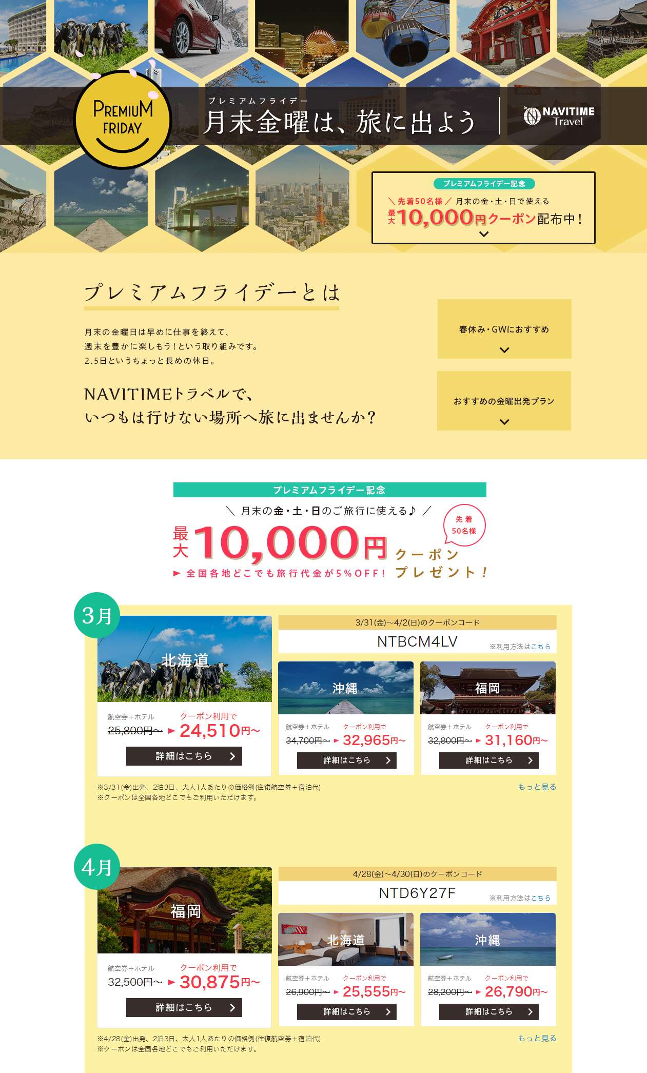 http://corporate.navitime.co.jp/topics/3f5fefbd12faf7075565099ce036ba2ea186071e.png