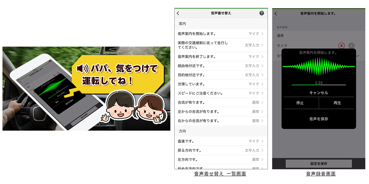 http://corporate.navitime.co.jp/topics/41a24e16f61dc4f5a984716c3a87be025f14ea59.png