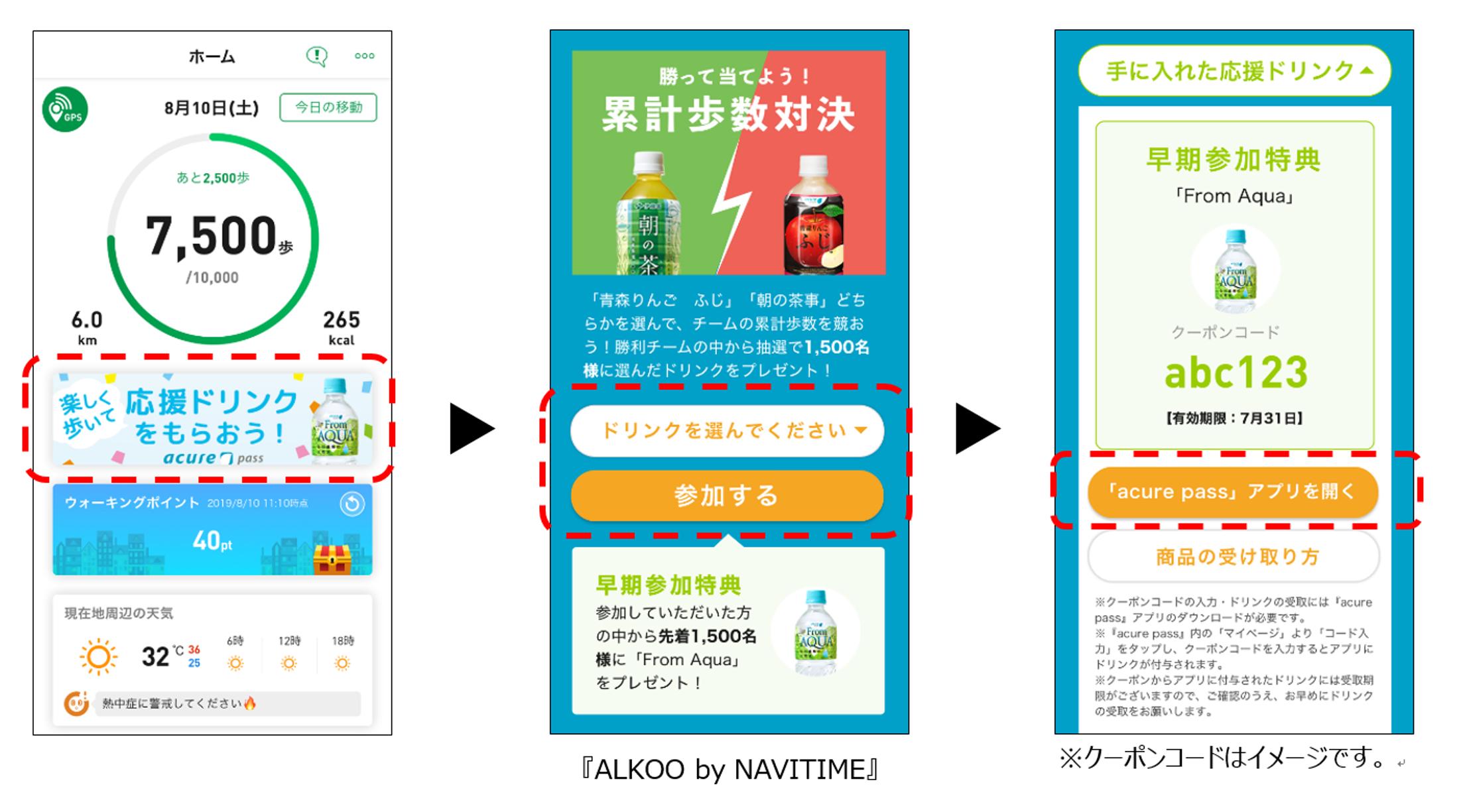 http://corporate.navitime.co.jp/topics/44165f20e64431b313b78cd87b34d3afac78f204.png