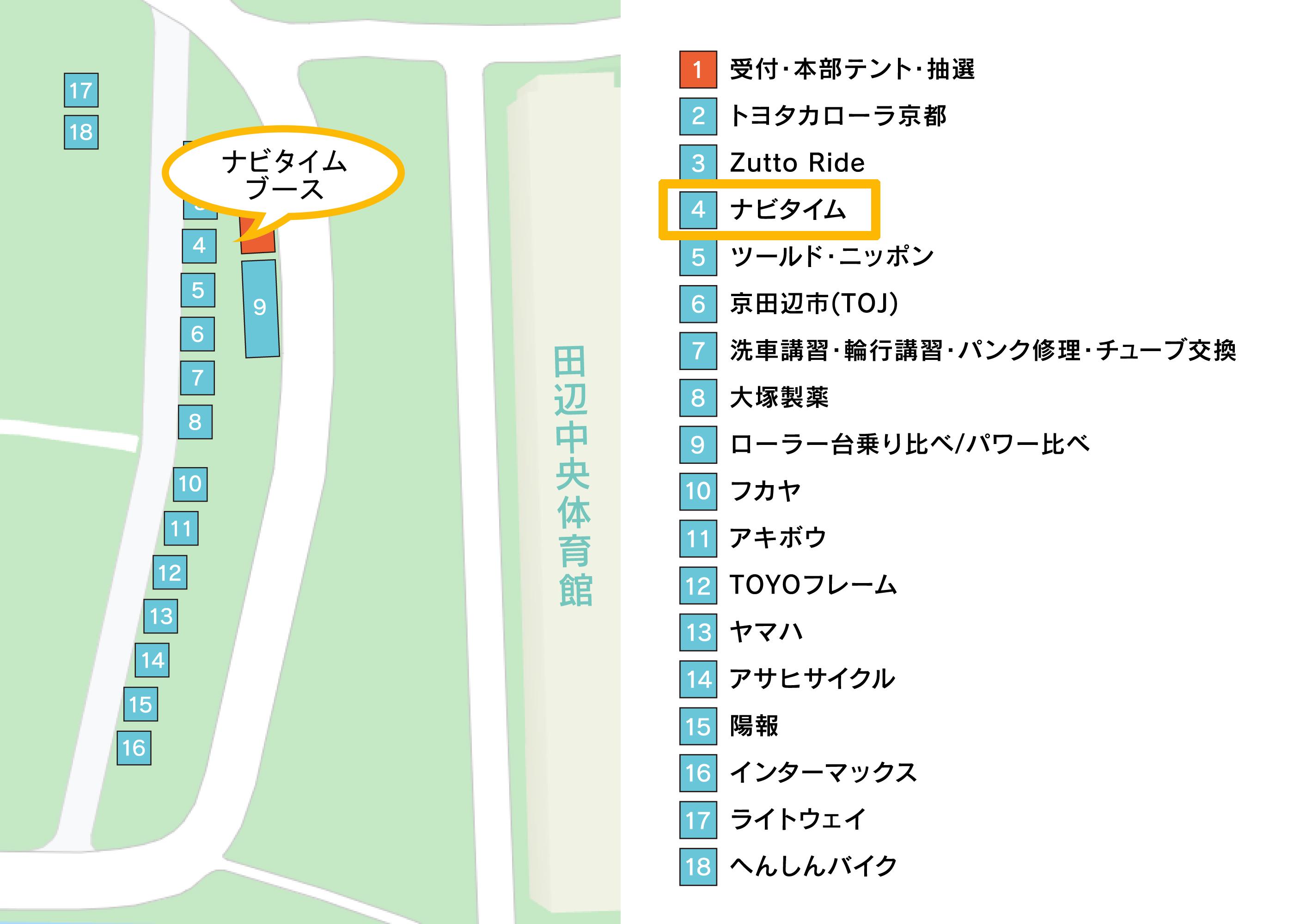 http://corporate.navitime.co.jp/topics/5ac14d80b6627454b081a2eb98282602d338c364.png