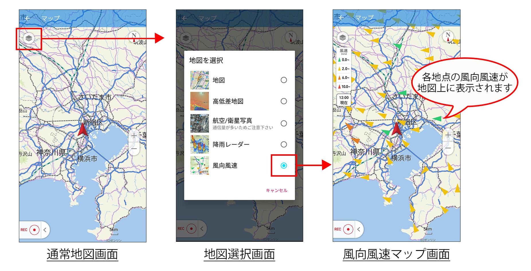 http://corporate.navitime.co.jp/topics/61146472b429ae263a211d4209754e64266460c8.png