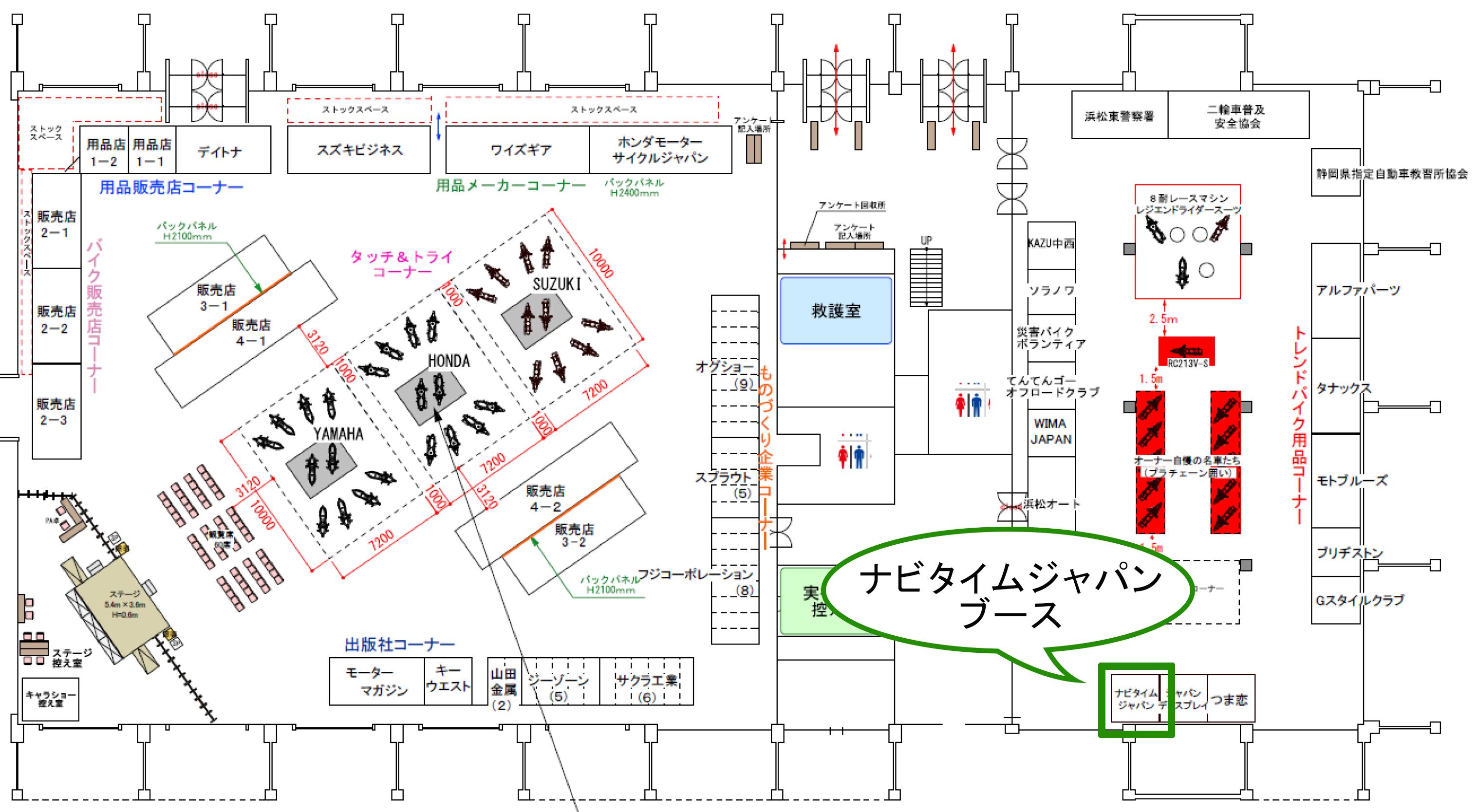 http://corporate.navitime.co.jp/topics/613d27a20df27fb007eeb4f1f5eac3255425fec4.png