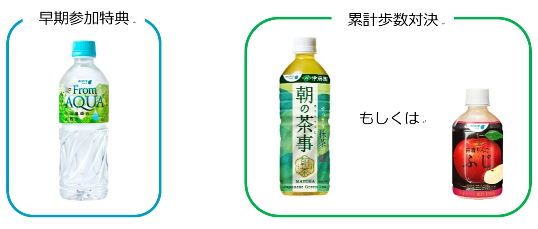 http://corporate.navitime.co.jp/topics/637100106702d3d46755a978767ac12bc5bc150e.png