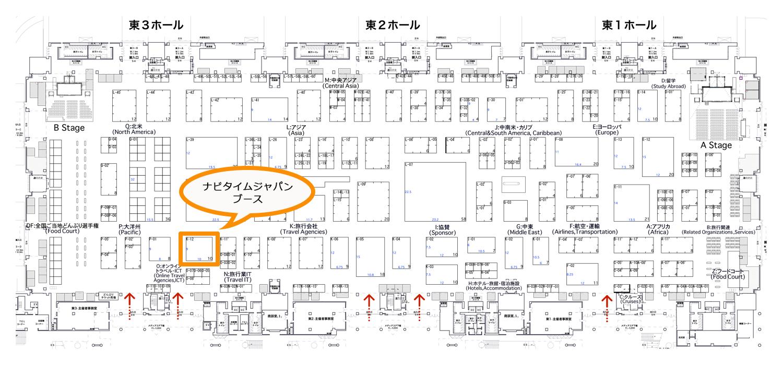 http://corporate.navitime.co.jp/topics/650bec7c2a65b9d6a295f1b5743216945481b785.png