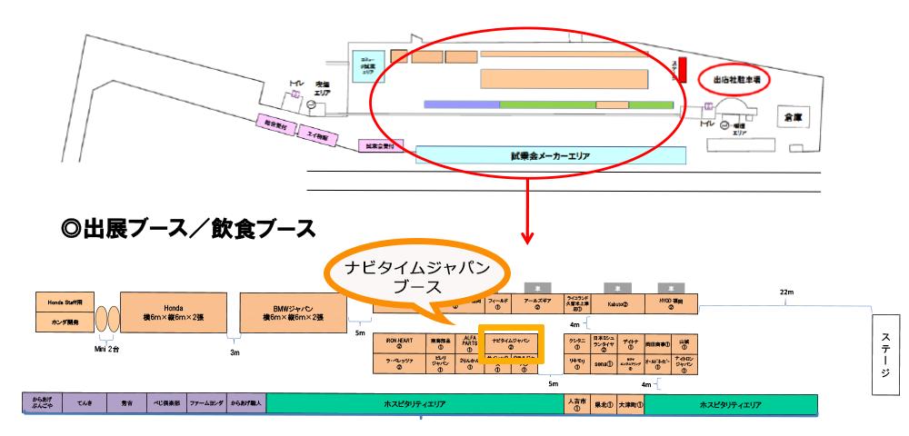 http://corporate.navitime.co.jp/topics/7bffb1dcd67e59cab7aa7351ae4510714e36f2c1.png