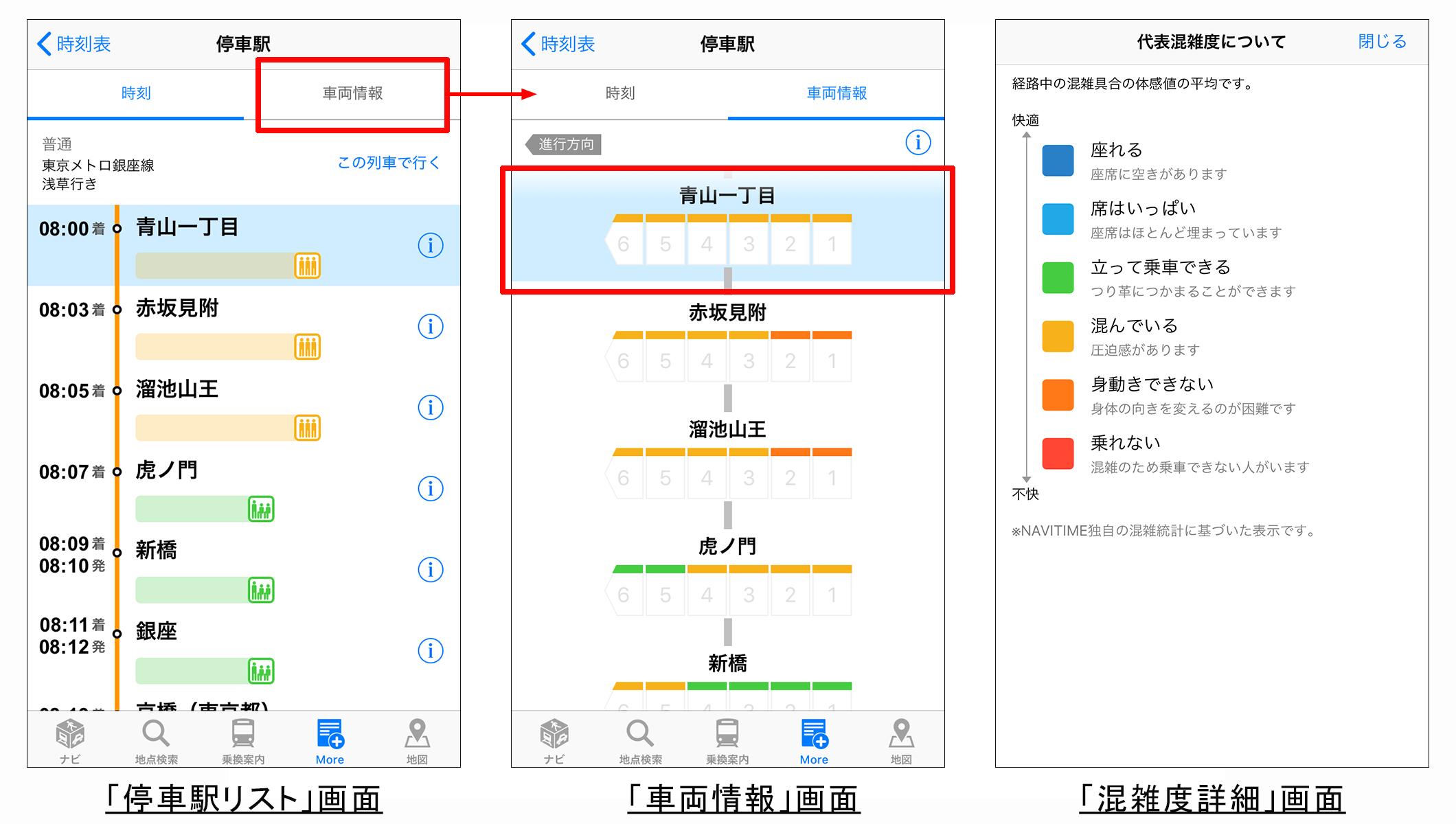 http://corporate.navitime.co.jp/topics/87bd6d5069e4035ad2e795f658e5c6864f62adb9.png