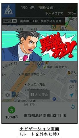 http://corporate.navitime.co.jp/topics/9fe8eb7590253cd5e4e0230620a33e5fc8bc31be.jpg