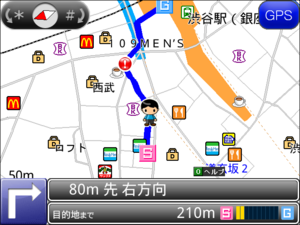 20120725_9900-2.png