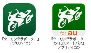 bike icon.jpg
