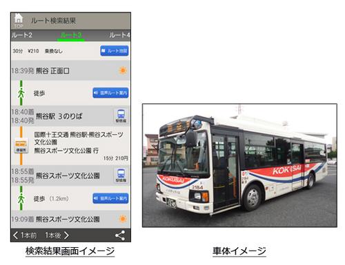 20140725_国際十王交通.jpg