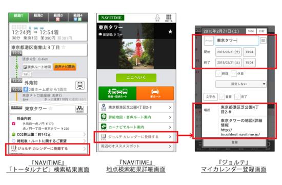 サービスイメージ2.png
