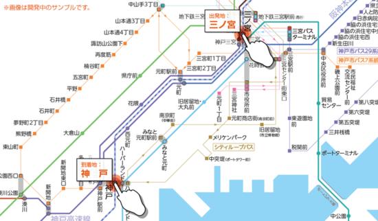 神戸路線図_プレス用アイコン付き.png