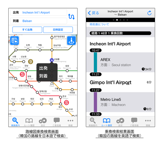 Transit韓国サービスイメージ.png