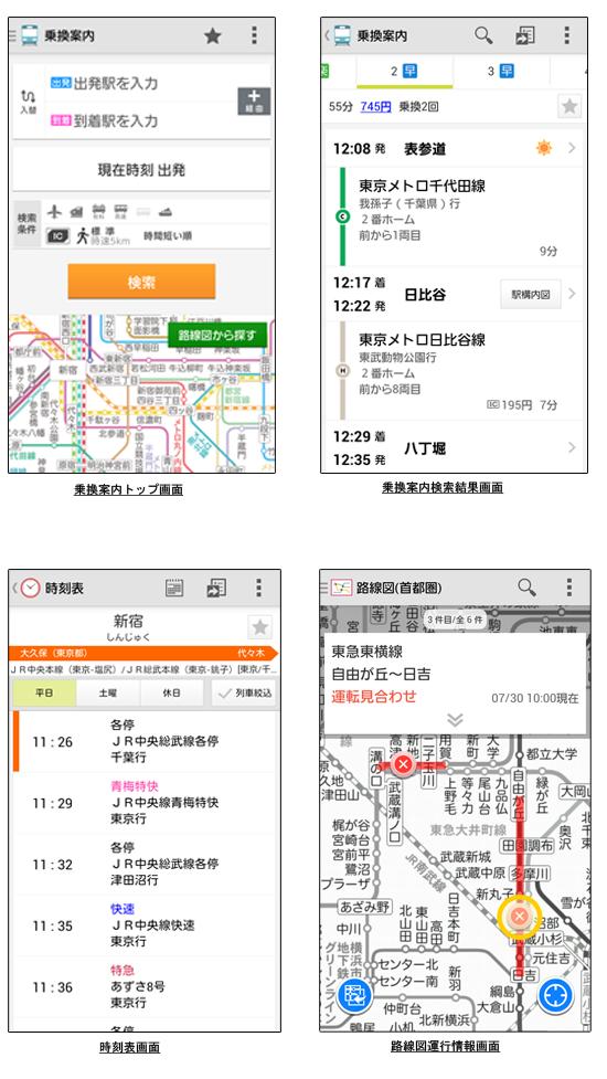 AppPass_Web掲載用.png