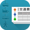 移動推定アプリアイコン_Android_192.png