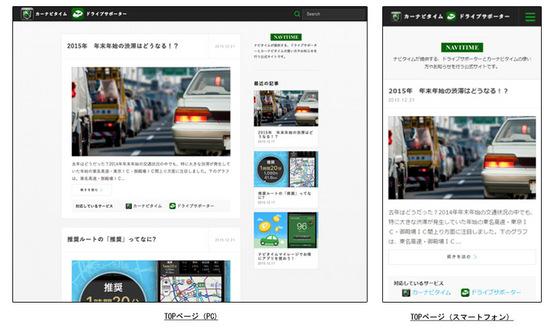 1221_drive blog.jpg