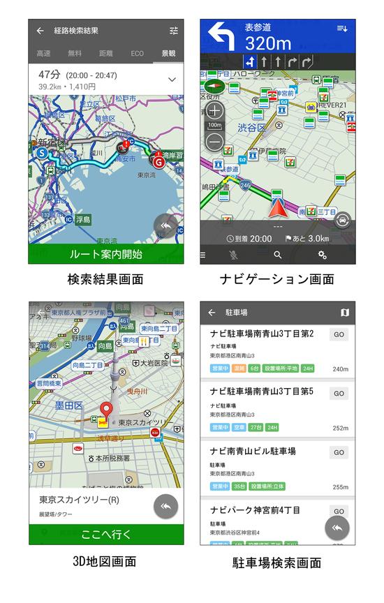 ドライブサポーターApp PassMT用のコピー.png