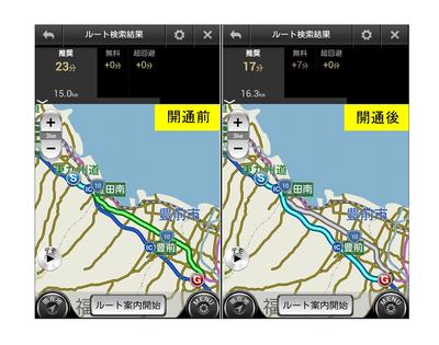 東九州自動車道(椎田南IC~豊前IC間)の開通MT用.png