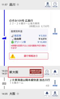 FIX_エキナカ_スマホ最適化サイト.png