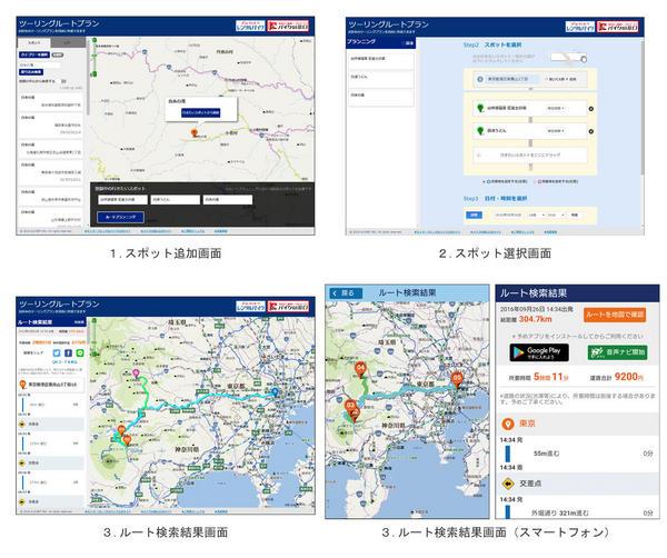 サービスイメージ画像.jpg