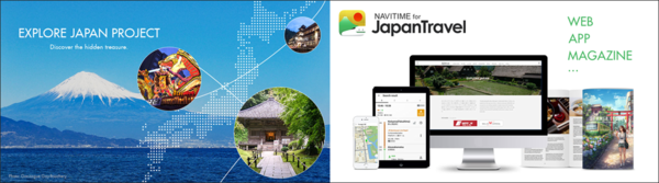 ExploreJapanProject.png
