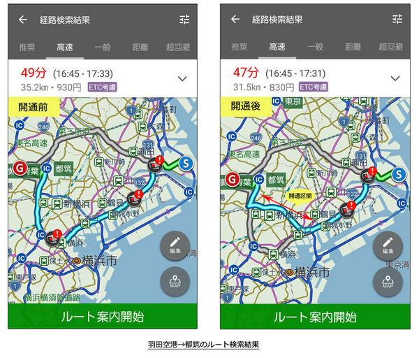 0316_横浜北線.jpg