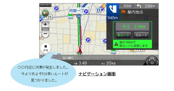 修正_サービスイメージ画像.png
