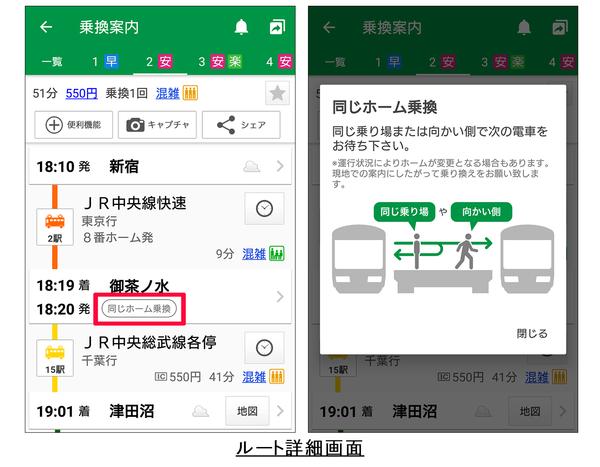修正_サービスイメージ.png