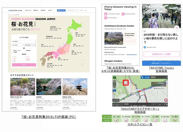 0227_サービスイメージ画像(日本語).png