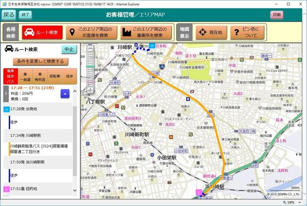NAVITIME API_日本生命様の地図経路検索画面利用イメージ.jpg