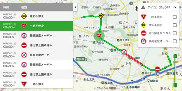 地図@2x.png