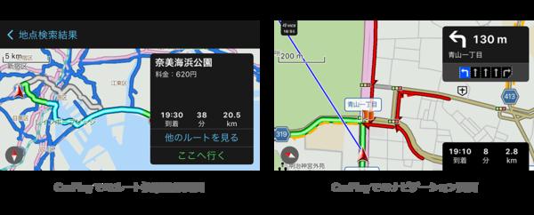 img_press_carplay_web1.png