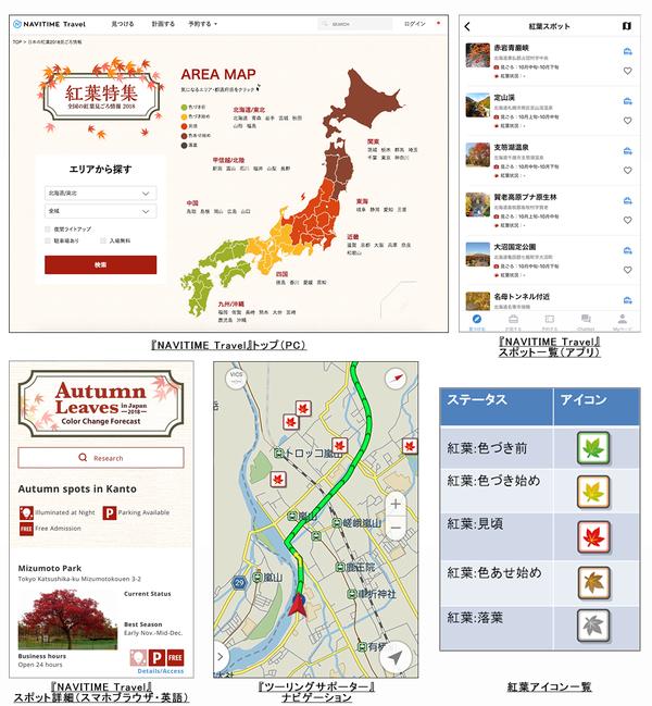 サービスイメージ画像(日本語).png