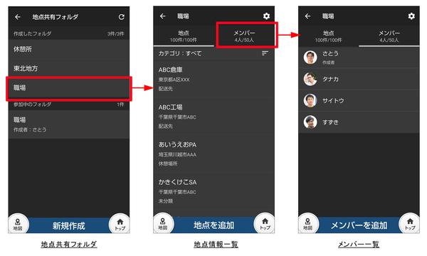 サービスイメージ画像(メイン).png