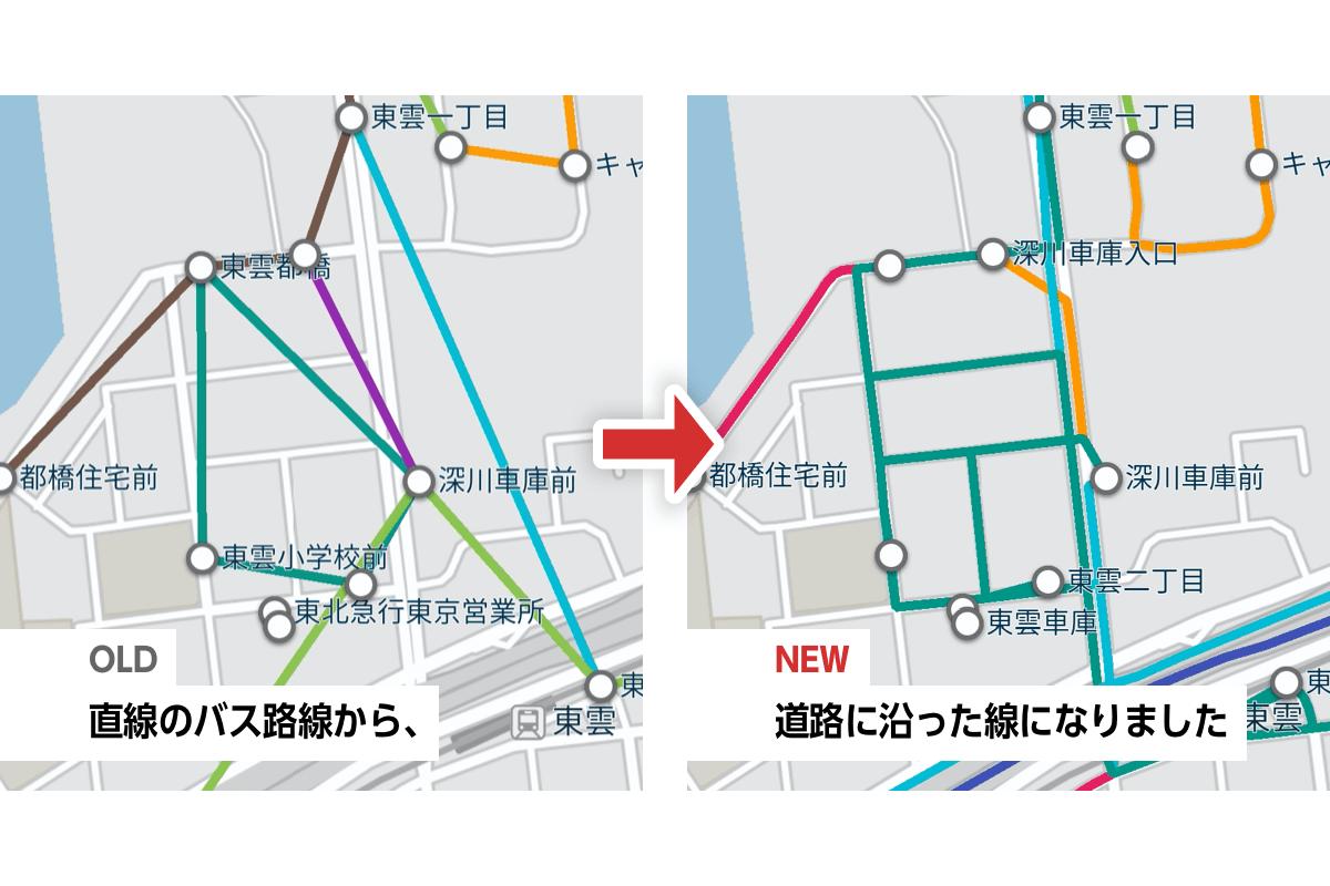 バス専用ナビゲーションアプリ『バスNAVITIME』「バス路線図」にて、道路形状に沿った表示に対応
