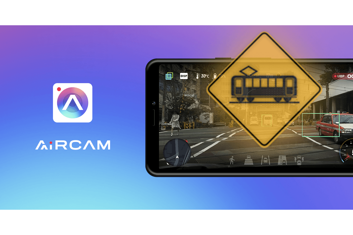 『AiRCAM』 ARによる注意喚起が、踏切と急カーブにも対応。安全運転でポイントも!