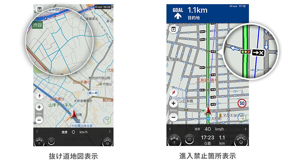 抜け道地図表示と進入禁止箇所表示_resize.png