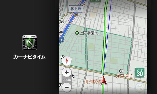 『カーナビタイム』、「ゾーン30」エリアの地図表示に対応、回避ルート検索も