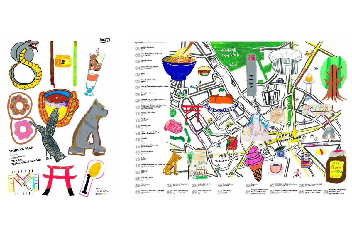 渋谷区の小学校、企業、団体が協力する共同プロジェクト第3弾、渋谷観光マップ配布開始