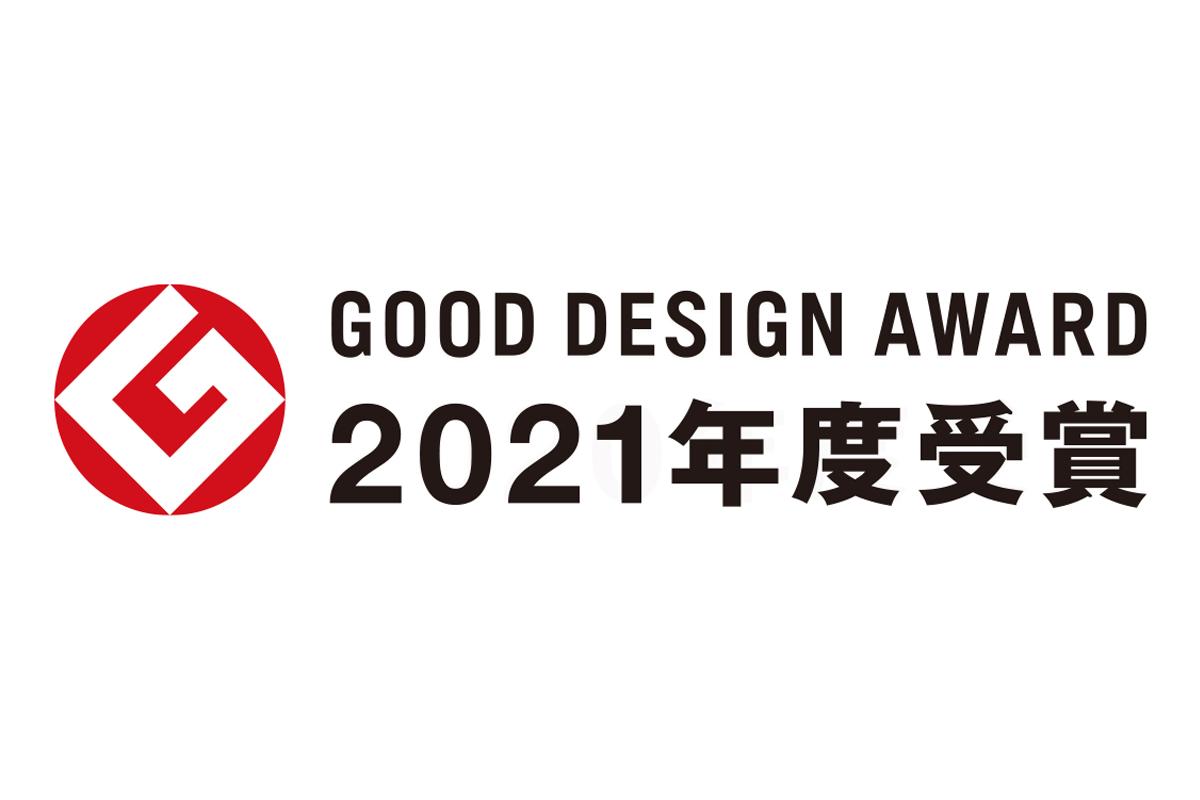 『NAVITIME for Baby』『時刻表生成システム』、「2021年度 グッドデザイン賞」受賞!