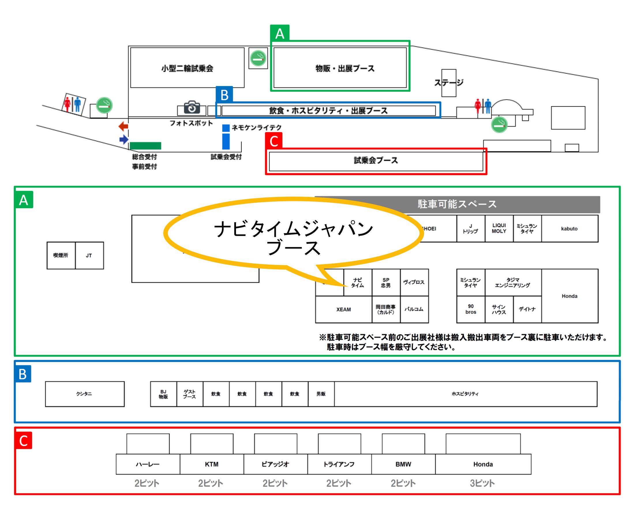 http://corporate.navitime.co.jp/topics/b1cc481ca96067a87a5eadbc259f658589791b7d.png